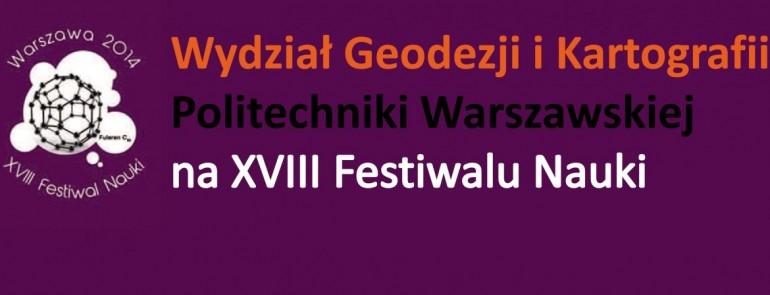 GIK_na_Festiwalu_Nauki-1-1170x450-1411379310